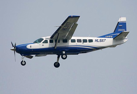 Cessna 208 caravan | Miles Flight Training